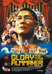 glory_to_the_filmmaker