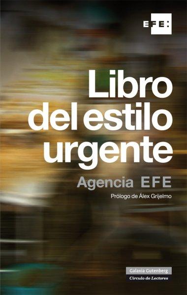 Libro del estilo urgente, de la  Agencia EFE