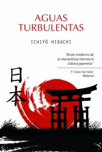 aguas turbulentas, de ichiyo higuchi