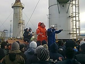 Asamblea petrolera