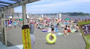 Se permite el baño en playas cercanas a Fukushima