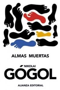 Las almas muertas de Gogol