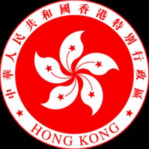 Breve historia del derecho colonial en Hong Kong