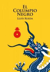 El columpio negro, de Lluís Rueda