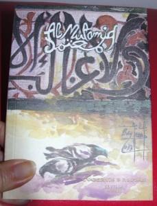 Cuadernos de Roldán. La Alfalfa