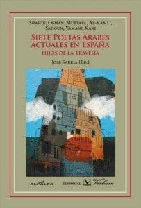 Hijos de la travesía. Siete poetas árabes actuales en España