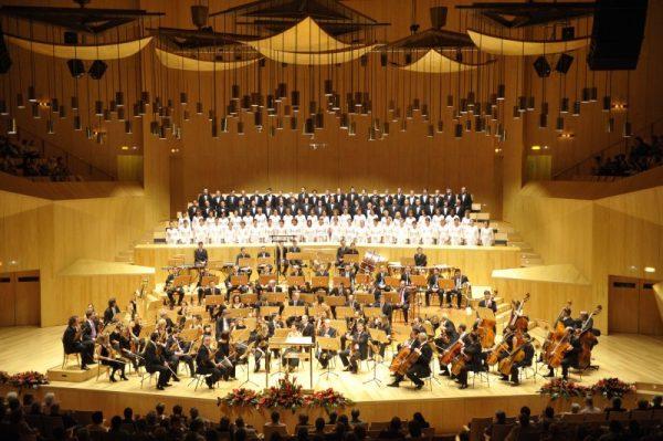 Sala Mozart del Auditorio de Zaragoza