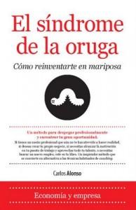 El síndrome de la oruga, de Carlos Alonso