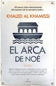El arca de Noé, de Khaled Al Khamissi
