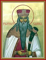 El profeta y último juez Samuel