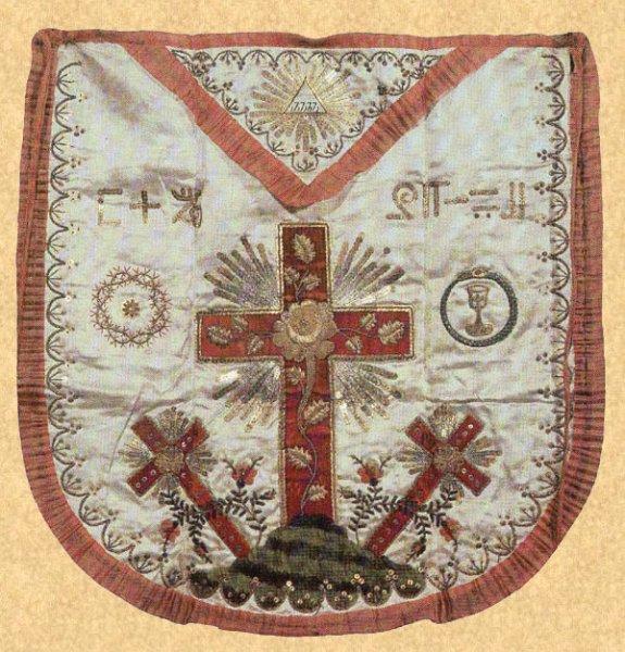 Flor de jacarandá. Ilustración y Masonería
