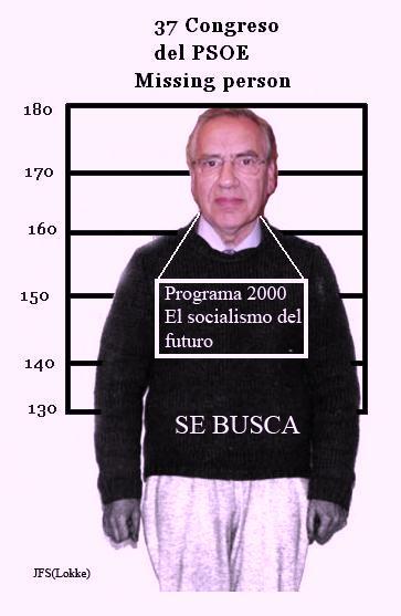 Alfonso Guerra, el socialista