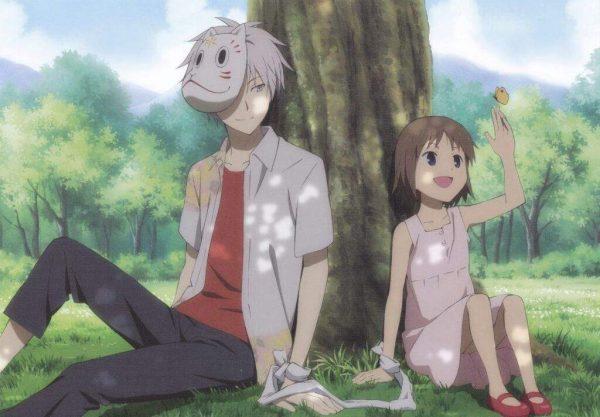 El deseo de estar acompañado Hotarubi no mori E.
